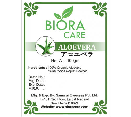 Aloevera Powder 100 gms