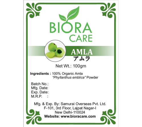 Amla Powder 100 gms