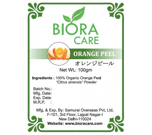 Orange Peel Powder 100 gms